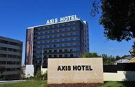 отель axis porto business - spa hotel порту